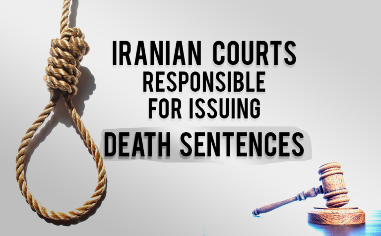 Iranian courts responsible for issuing death sentences