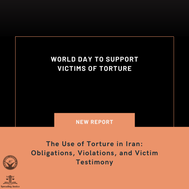 The use of torture in Iran